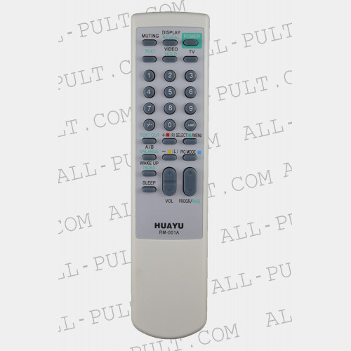 SONY RM-001 универсальный пульт