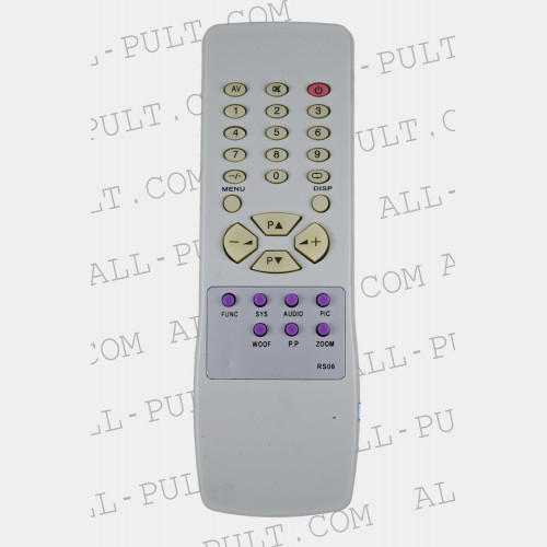 China TV 5Z59
